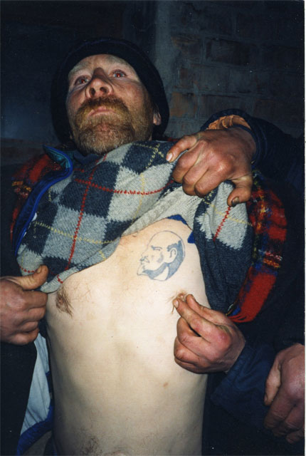 Untitled, from the series Case History  by Boris Mikhailov. Source: moma.org